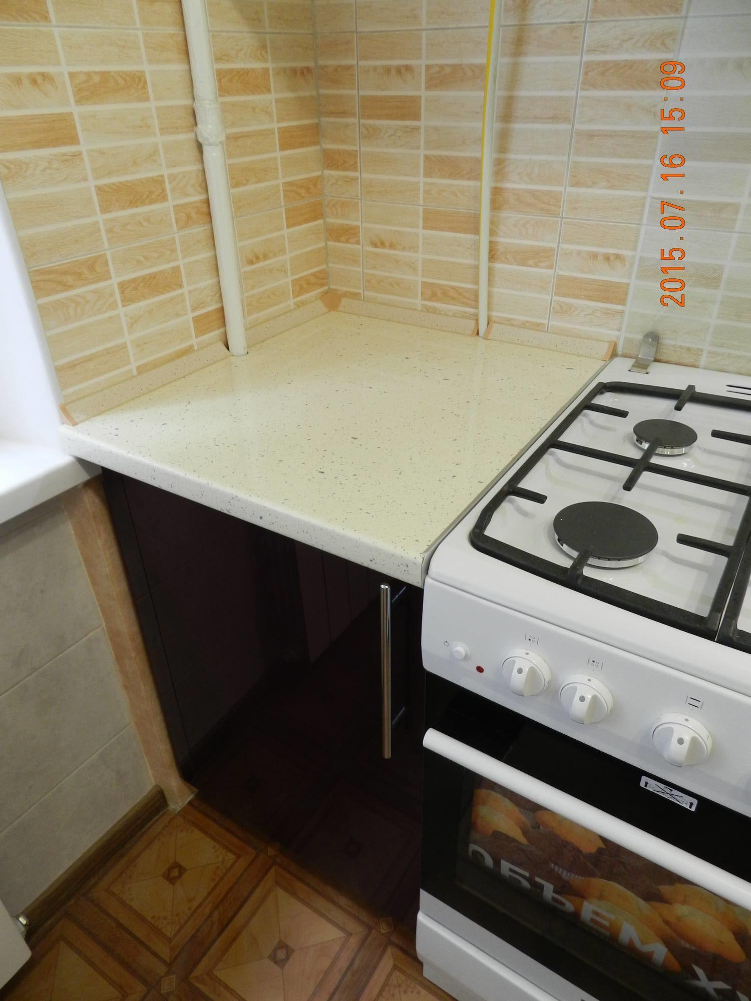 Кухня Пронто